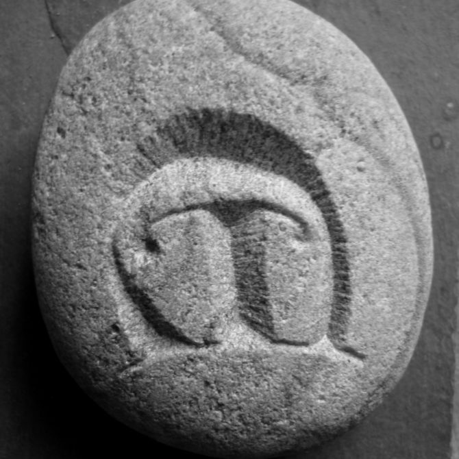 Gravure de lettre Lucien Mazé tailleur de pierre Bretagne