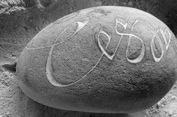 gravure sur Pierre taille-pierre-sculpture-bretagne-Ateliers-du-Rocher